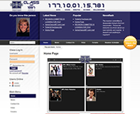 Class Reunion Website Design